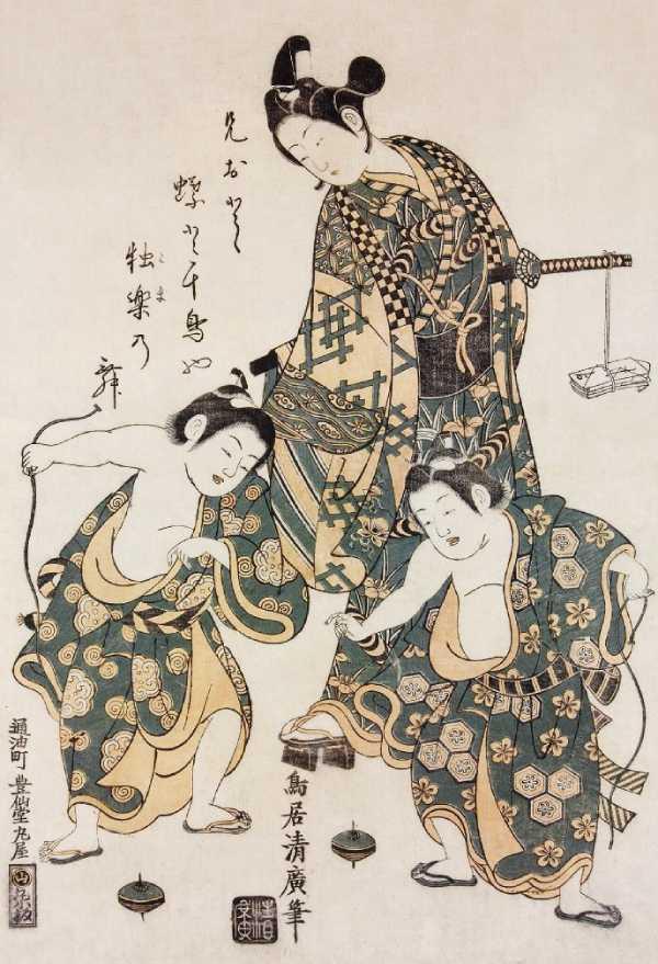 歌舞伎役者の佐野川市松が独楽を回している2人の男の子を見ている絵。鳥居清広 画