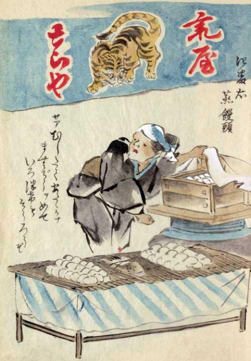 「近世商賈尽狂歌合」石塚豊芥子 画