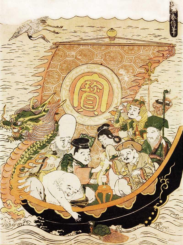 「宝船に乗った七福神」鈴木春信 画