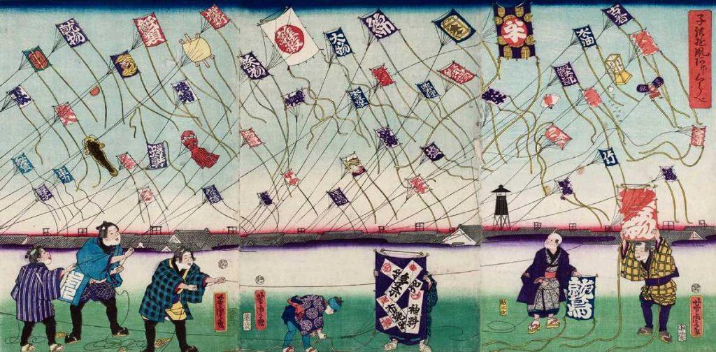 「子供遊凧あげくらべ」歌川芳虎 画