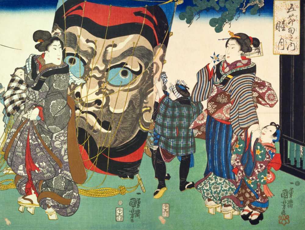 「五節句之内 睦月(一部)」歌川国芳 画
