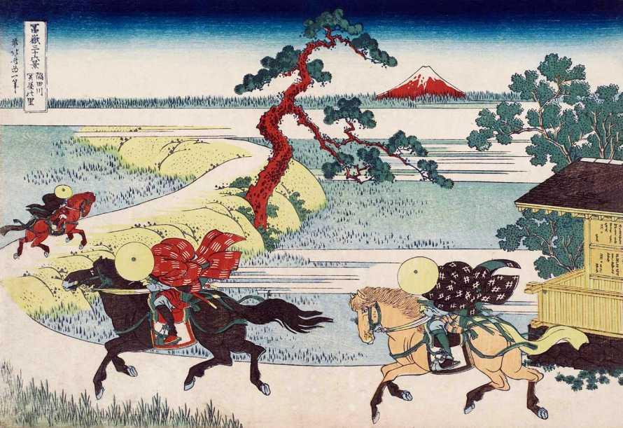 「富嶽三十六景 隅田川関屋の里」葛飾北斎 画