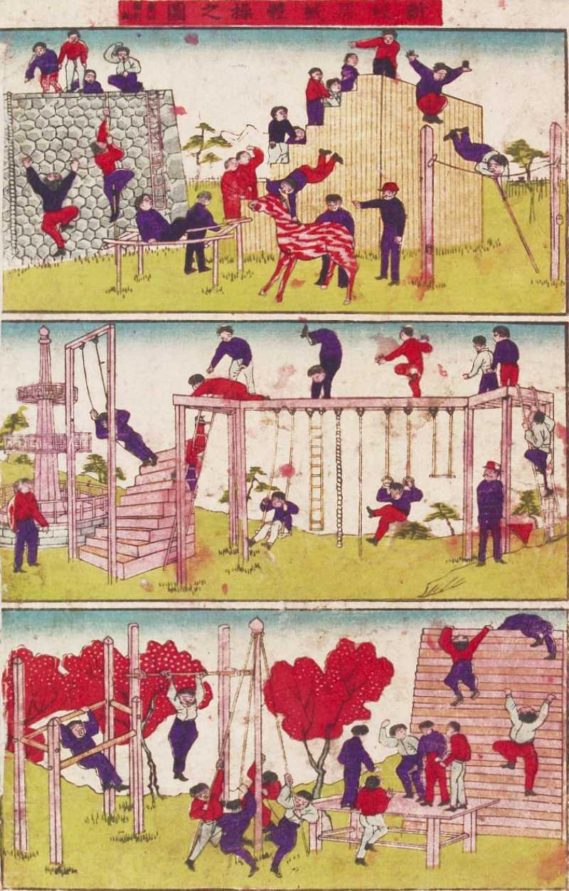 「新板器械体操之図」歌川国利 画