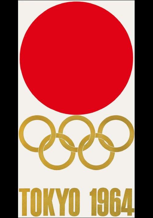 1964年、夏季オリンピック1号ポスター
