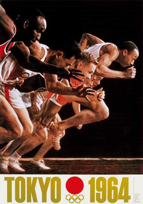 1964年、夏季オリンピック2号ポスター