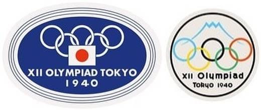1940年、夏季東京大会、公式マーク・公認マーク