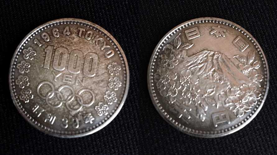 1964年、記念1000円銀貨
