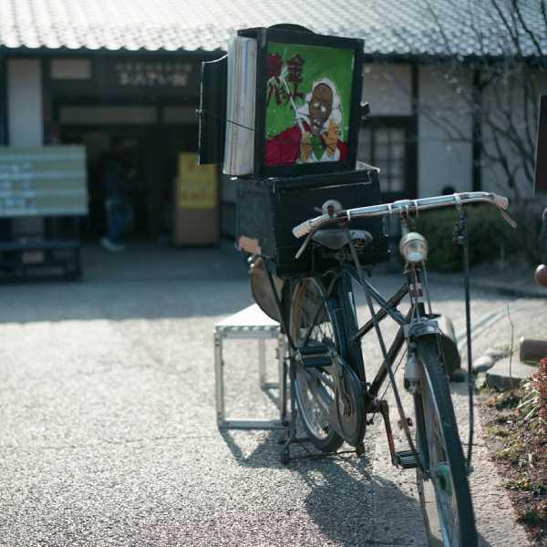 紙芝居の自転車