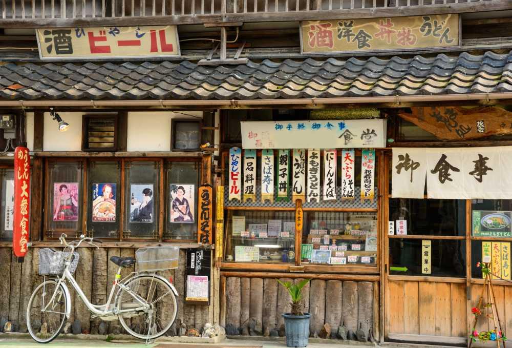 昭和な食堂