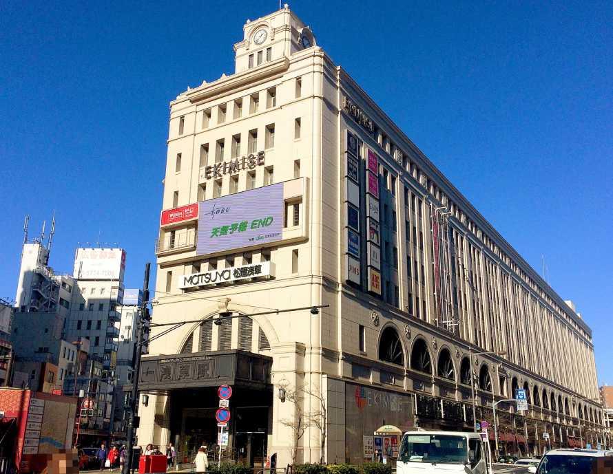 東武鉄道の浅草駅