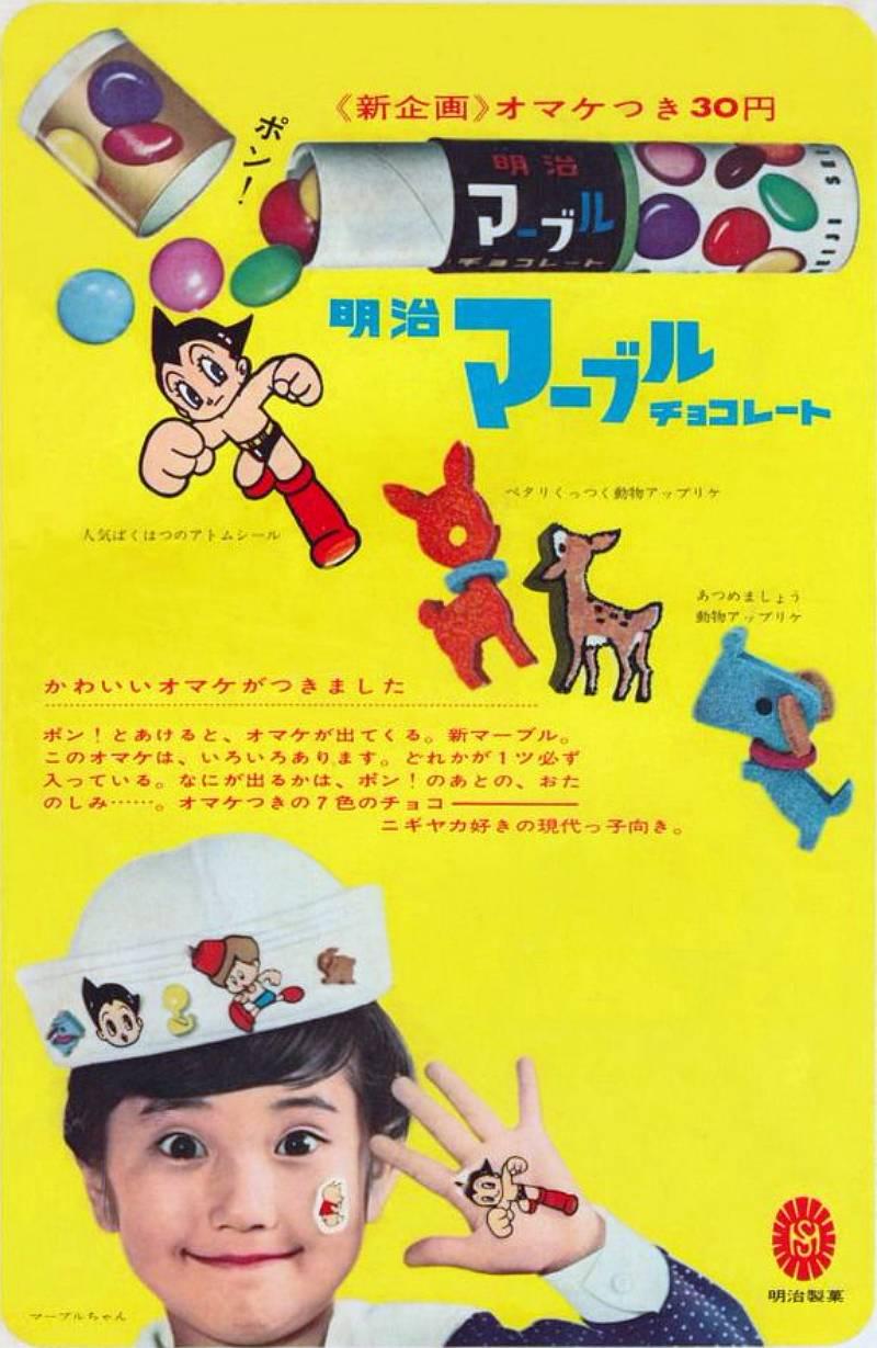 1961年マーブルチョコレートポスター