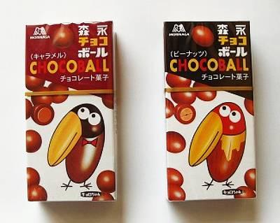 昭和42年の復刻版チョコボール