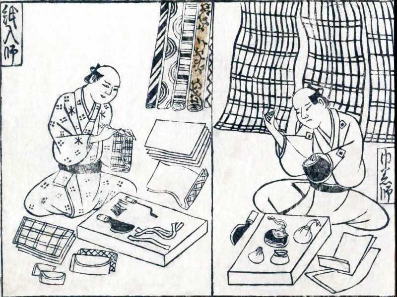 巾着師(きんちゃくし)・紙入師(かみいれし)