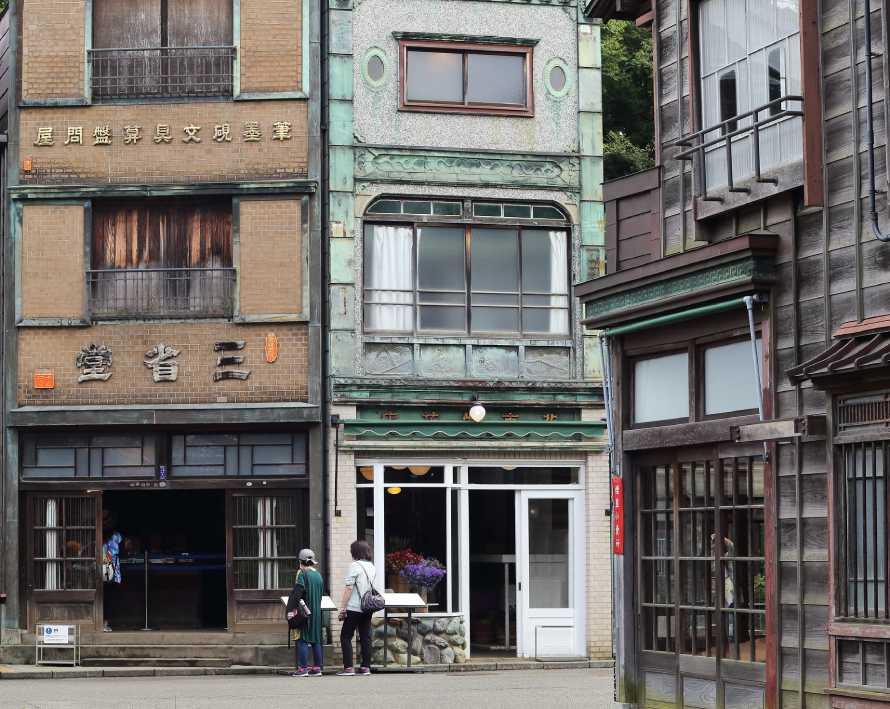 江戸東京たてもの園の昭和な建物