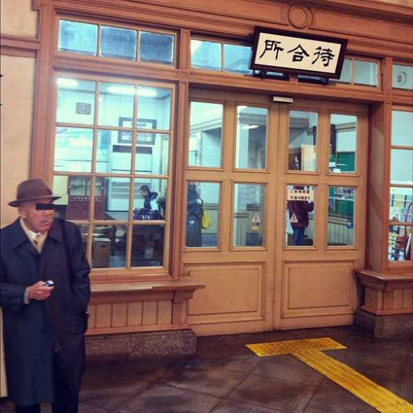 門司港駅の待合室