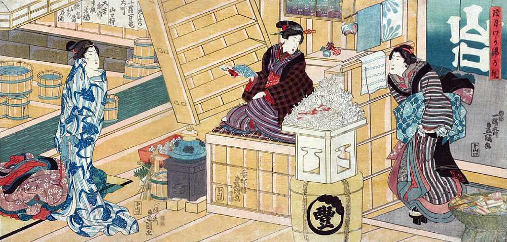「睦月わか湯乃図」歌川国貞 画