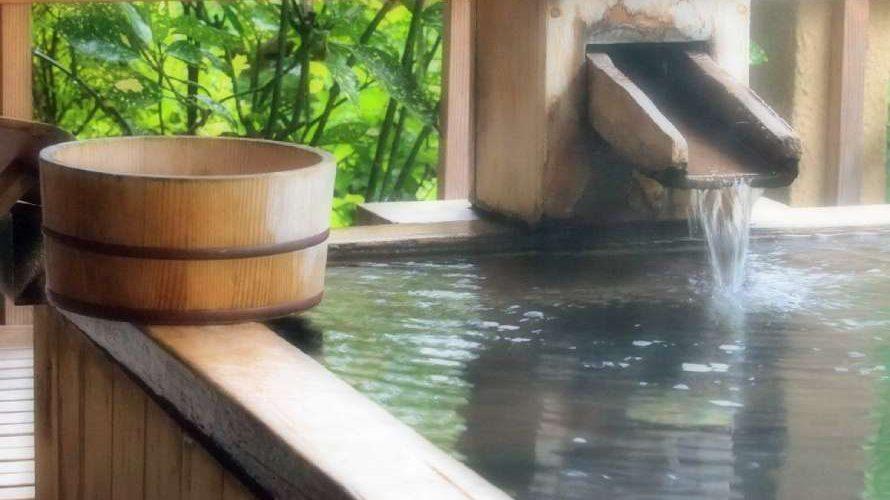 身も心も軽くなる「お風呂」は非日常から!?