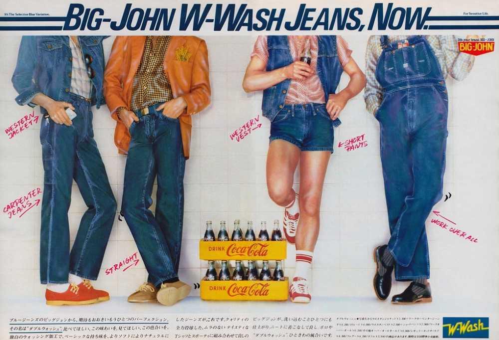 1979年のBIG JOHNジーンズ広告