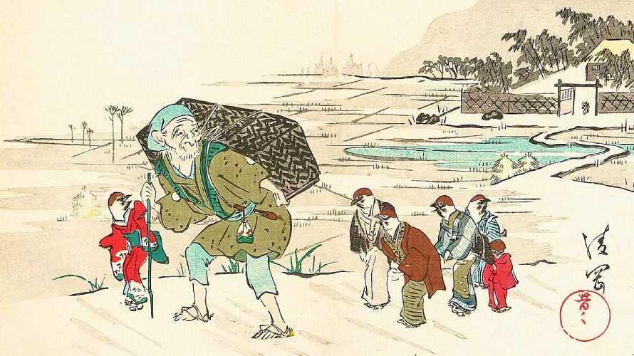 「舌切雀」三島蕉窓 画
