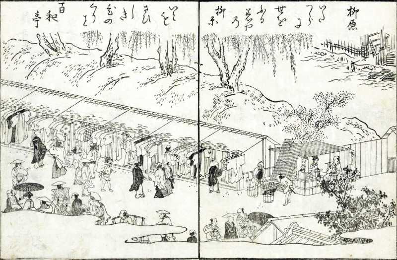 「絵本吾妻遊」喜多川歌麿 画
