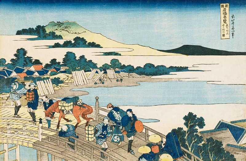 「諸国名橋奇覧 ゑちぜん ふくゐの橋」歌川広重 画