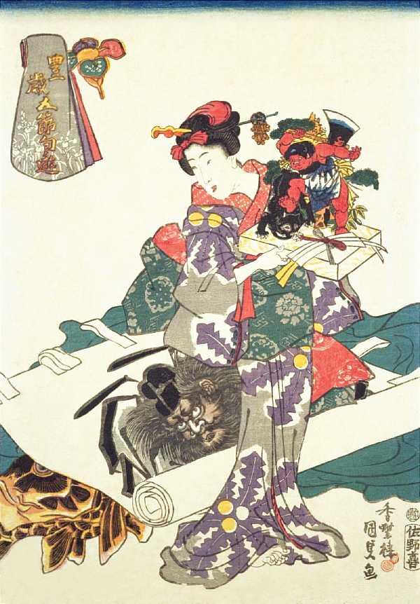 「豊歳五節句遊 端午の節句」歌川豊国三代 画