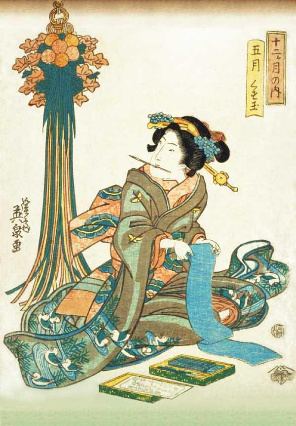 「十二ケ月の内 五月 くす玉」渓斎英泉 画