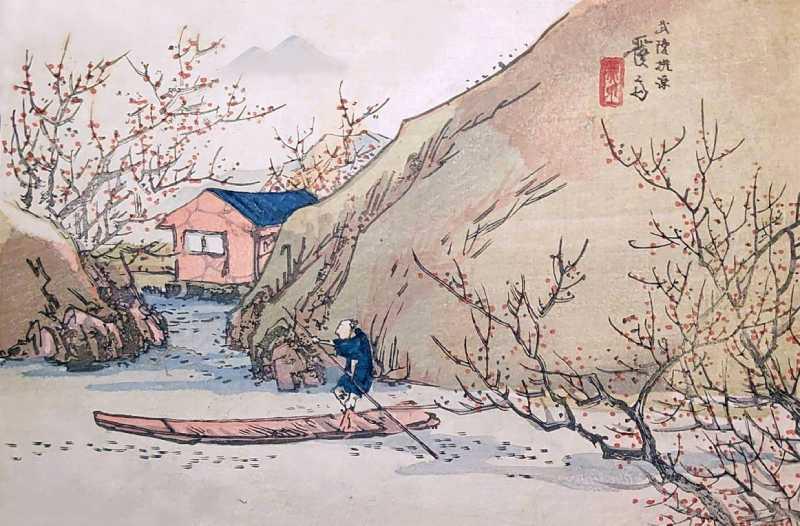 「武陵桃源」渓斉英泉 画