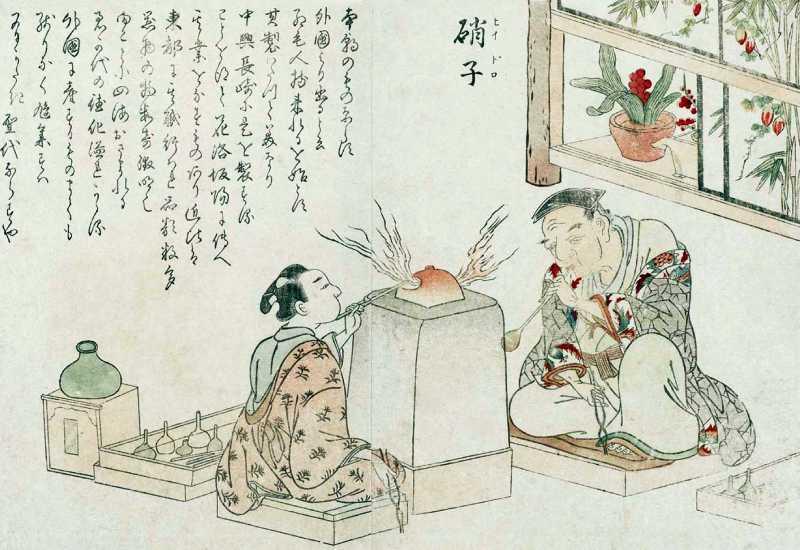 「硝子(ヒイドロ)」橘 岷江 画