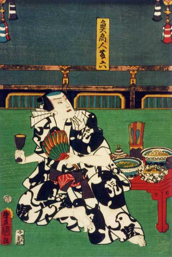 「魚商人藤六」歌川国貞 画