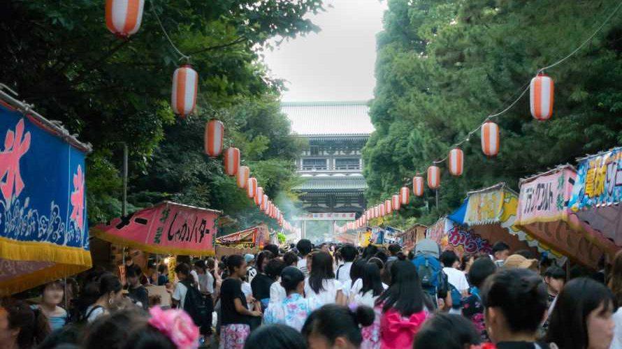 曹洞宗大本山總持寺のお祭りと屋台