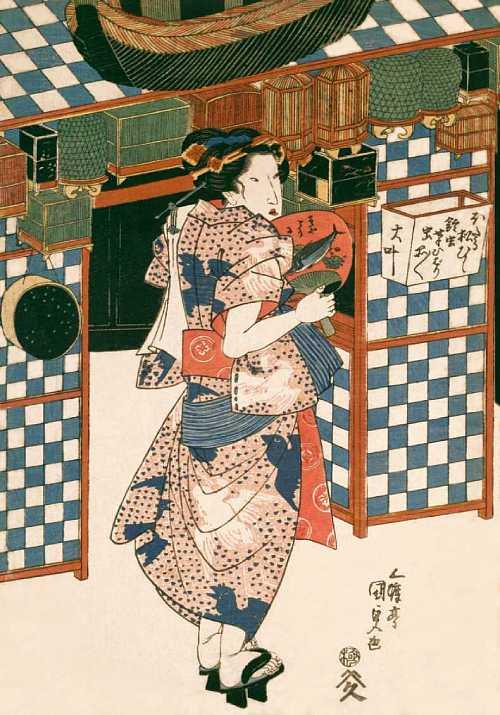 「ゑん日の景」歌川国貞 画