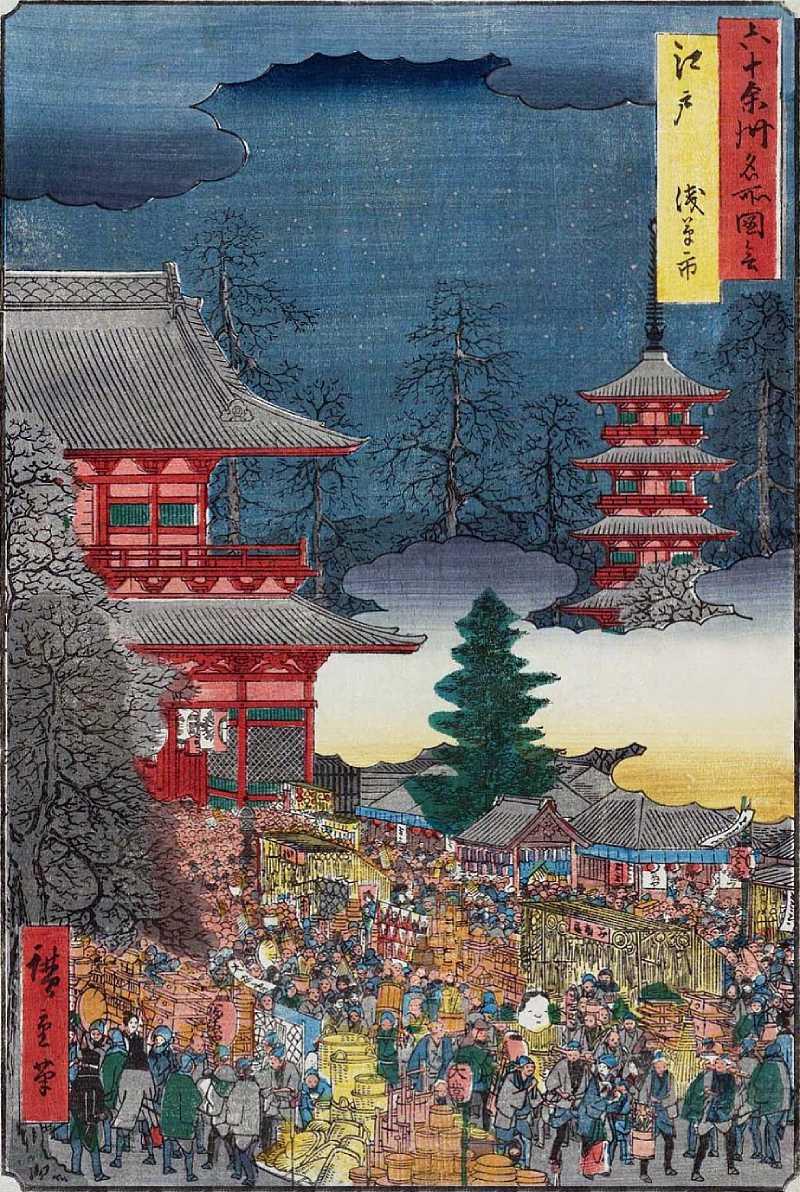 「六十余州名所図会 江戸 浅草市」歌川広重(初代) 画