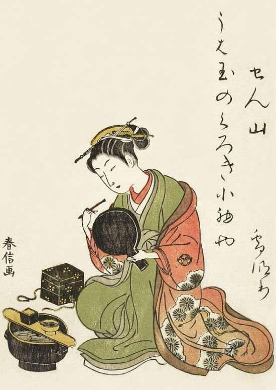 「お歯黒」鈴木春信 画