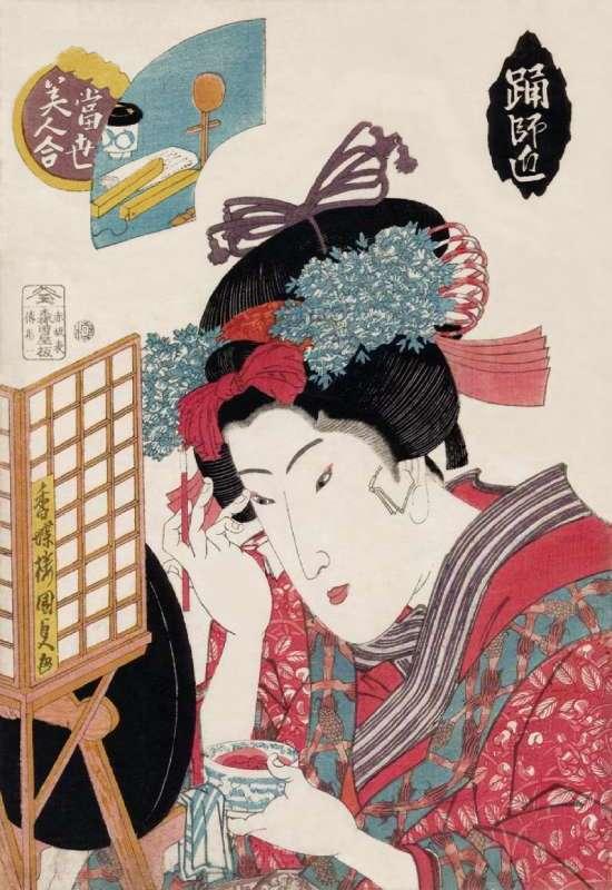 「当世美人合 踊師匠」歌川国貞 画