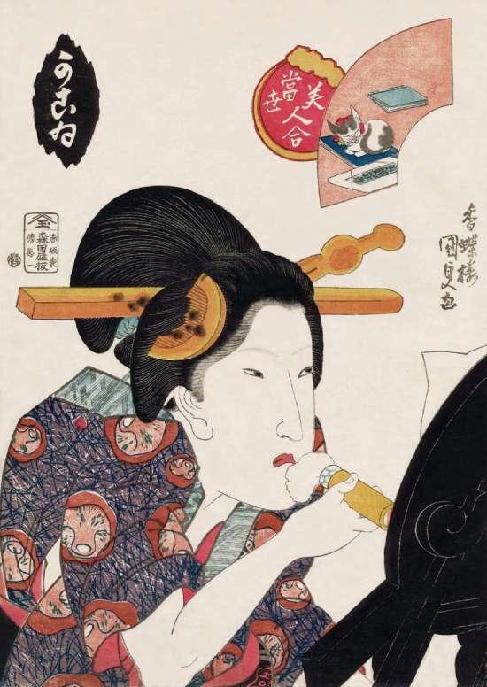 「当世美人合 かこゐ」歌川国貞 画