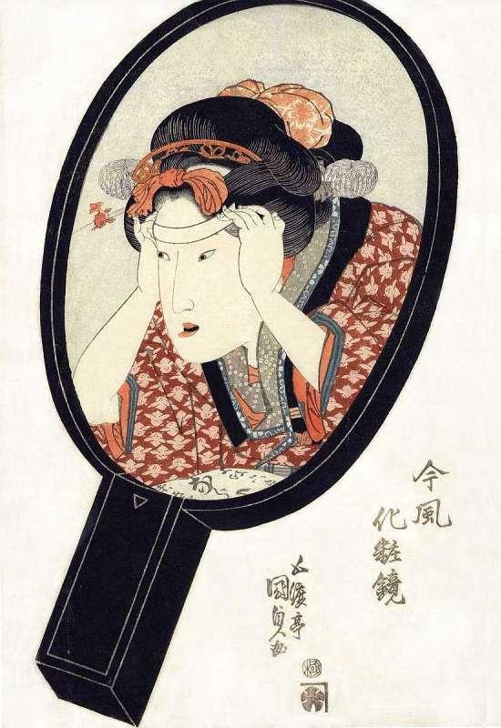 「今風化粧鏡 眉かくし」歌川国貞 画