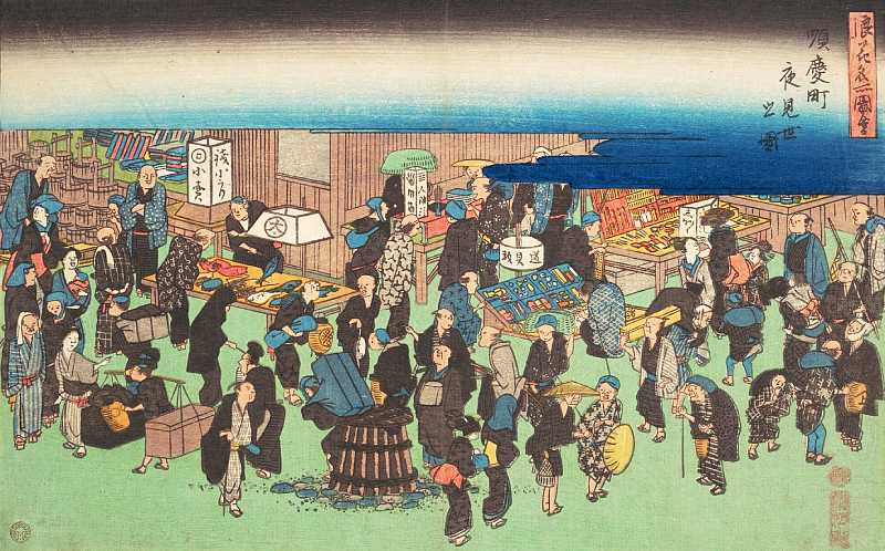 「浪花名所図会 順慶町夜店之図」歌川広重(初代) 画