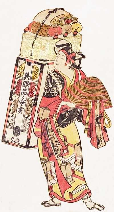 「呉服売り」奥村利信 画