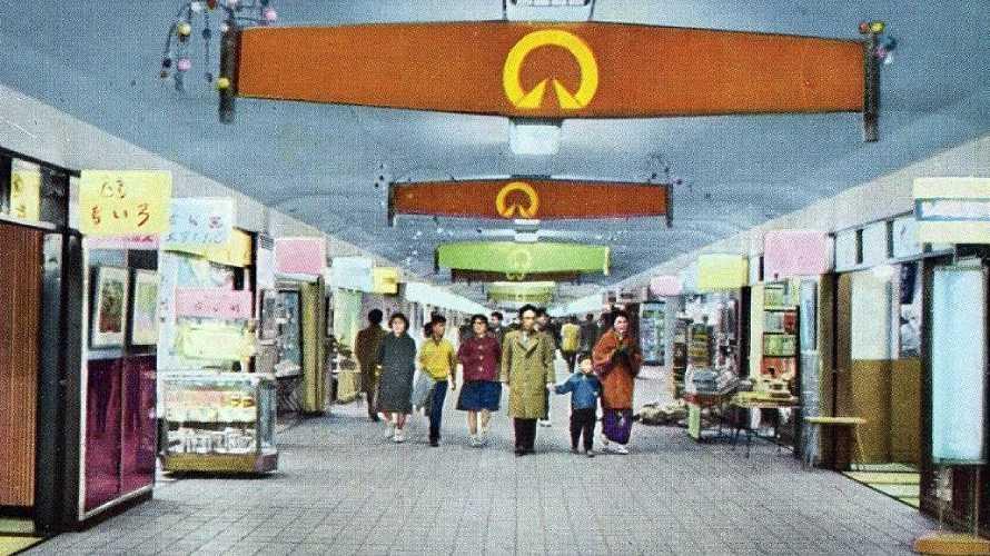 愛知県名古屋市・ナゴヤ地下街