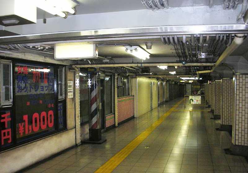 神田須田町地下鉄ストアー