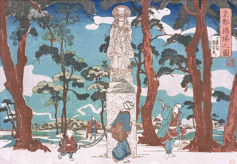 「東都橋場之図」歌川国芳 画