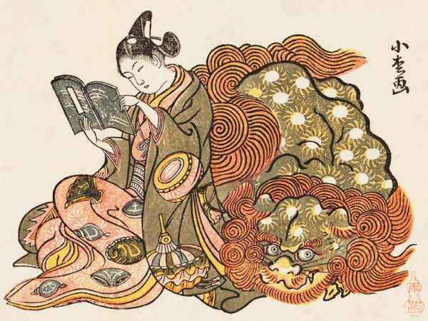 「見立文殊菩薩」小松軒(小松屋百亀) 画