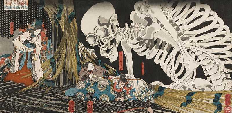 「相馬の古内裏」歌川国芳 画