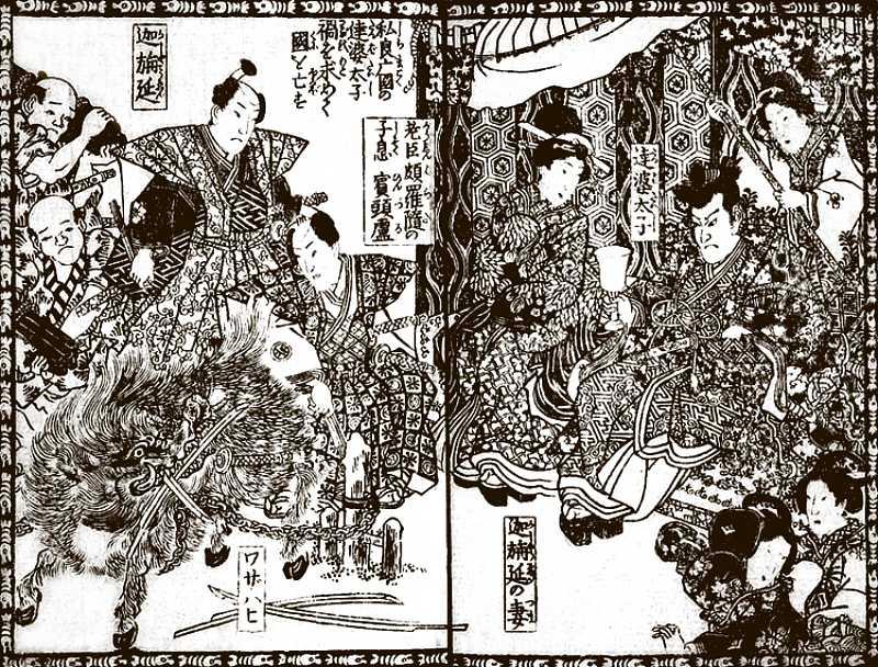 「釈迦八相倭文庫 22編 ワザハヒ」歌川豊国 画